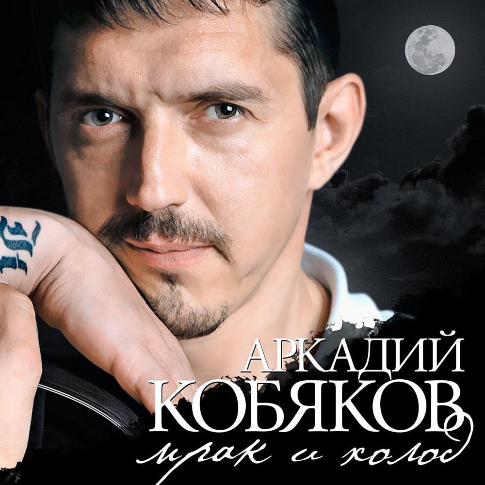 Foto-Kobyakova-9