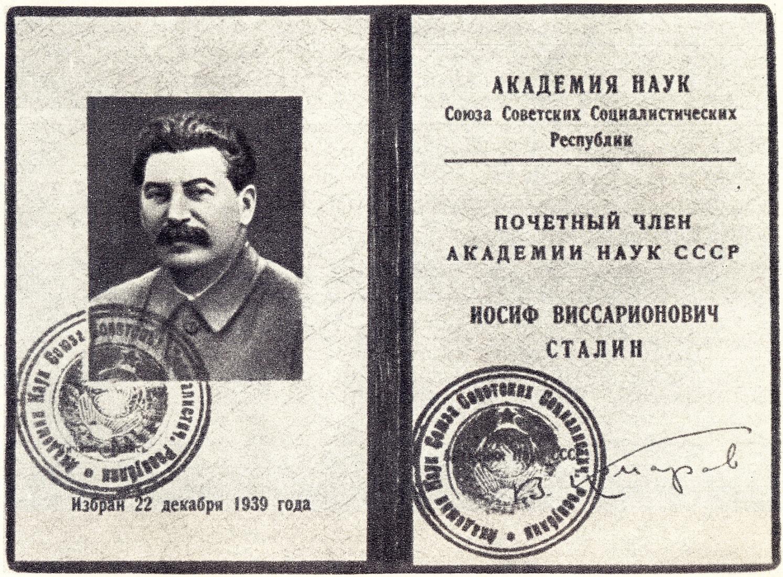 Foto-Stalina-27