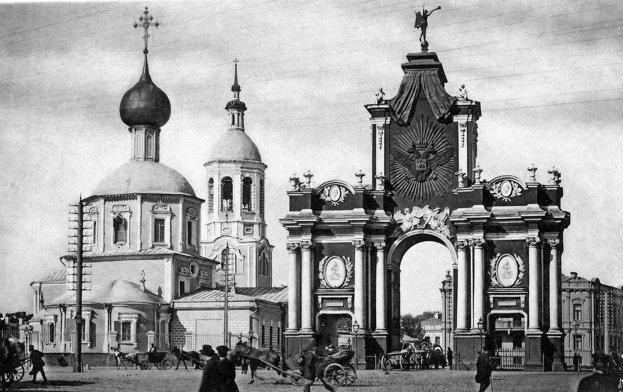 Foto-staroy-Moskvyi-Krasnyie-vorota
