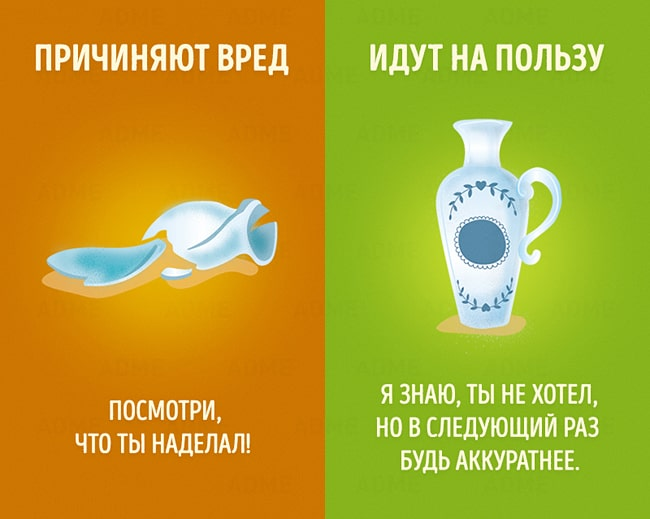 Frazyi-kotoryie-ne-stoit-govorit-detyam-11