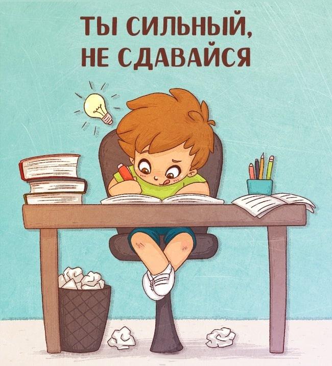 Frazyi-kotoryie-nuzhno-govorit-rebenku-2