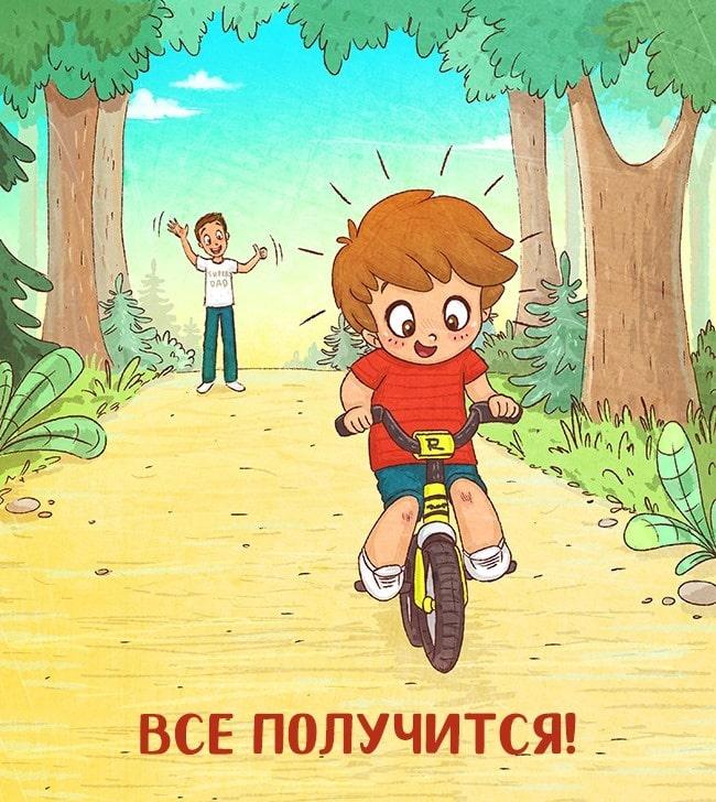 Frazyi-kotoryie-nuzhno-govorit-rebenku-5