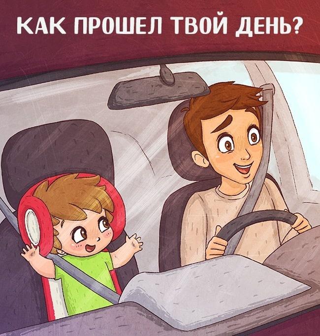 Frazyi-kotoryie-nuzhno-govorit-rebenku-8