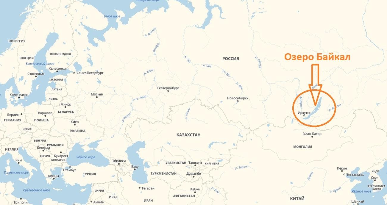 Gde-nahoditsya-ozero-Bajkal