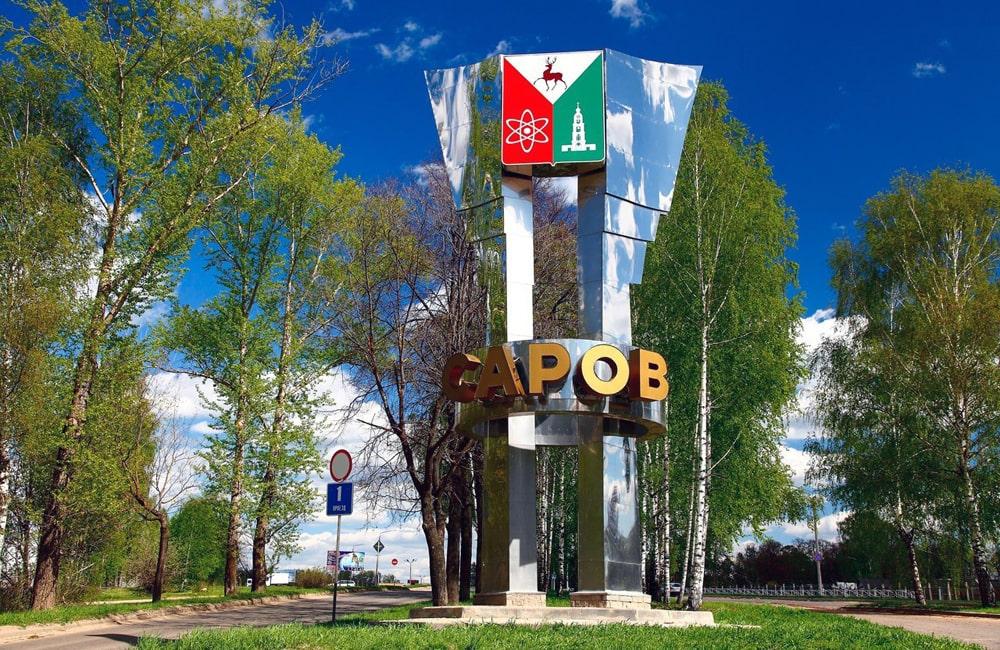 Gorod-Sarov
