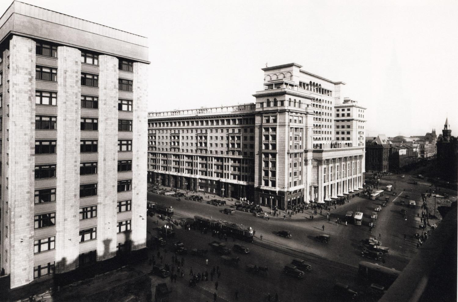 Gostinitsa-Moskva.-1938