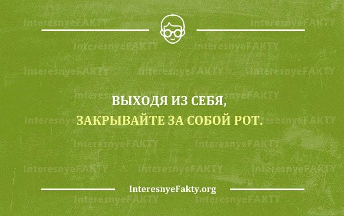 Igra-Slov-Kartinki-17
