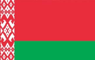 20 интересных фактов о Беларуси