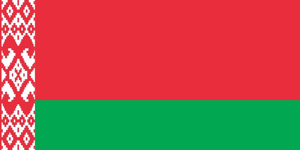 Interesnye-fakty-o-Belarusi