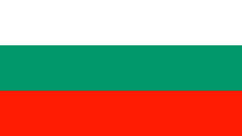 Interesnye-fakty-o-Bolgarii