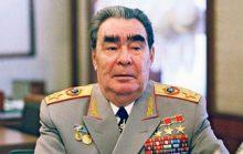 17 интересных фактов о Брежневе