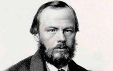 18 интересных фактов о Достоевском
