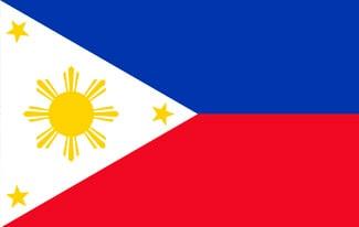 24 интересных факта о Филиппинах