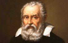 13 интересных фактов о Галилее