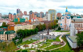 16 интересных фактов о Хабаровске
