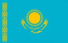 16 интересных фактов о Казахстане