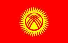 21 интересный факт о Киргизии
