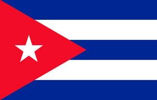 25 интересных фактов о Кубе