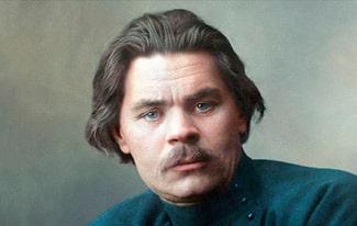 17 интересных фактов о Максиме Горьком