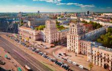 17 интересных фактов о Минске
