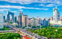 15 интересных фактов о Пекине