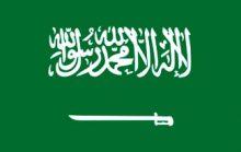 29 интересных фактов о Саудовской Аравии