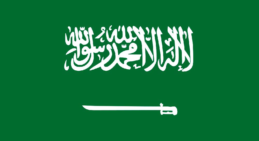 Interesnye-fakty-o-Saudovskoj-Aravii
