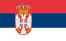 28 интересных фактов о Сербии