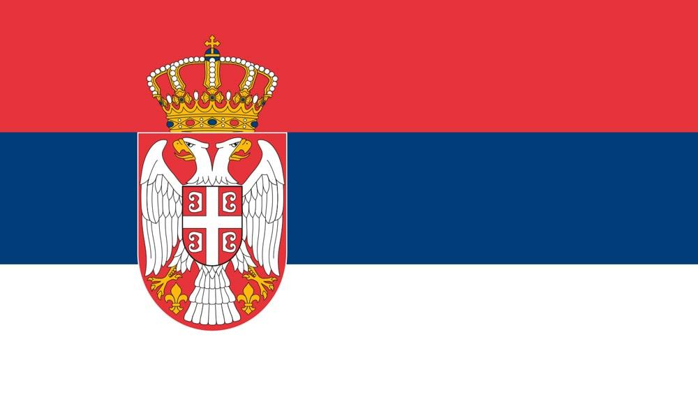 Interesnye-fakty-o-Serbii