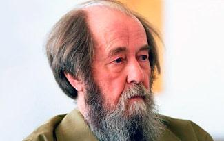 25 интересных фактов о Солженицыне