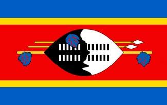 17 интересных фактов о Свазиленде