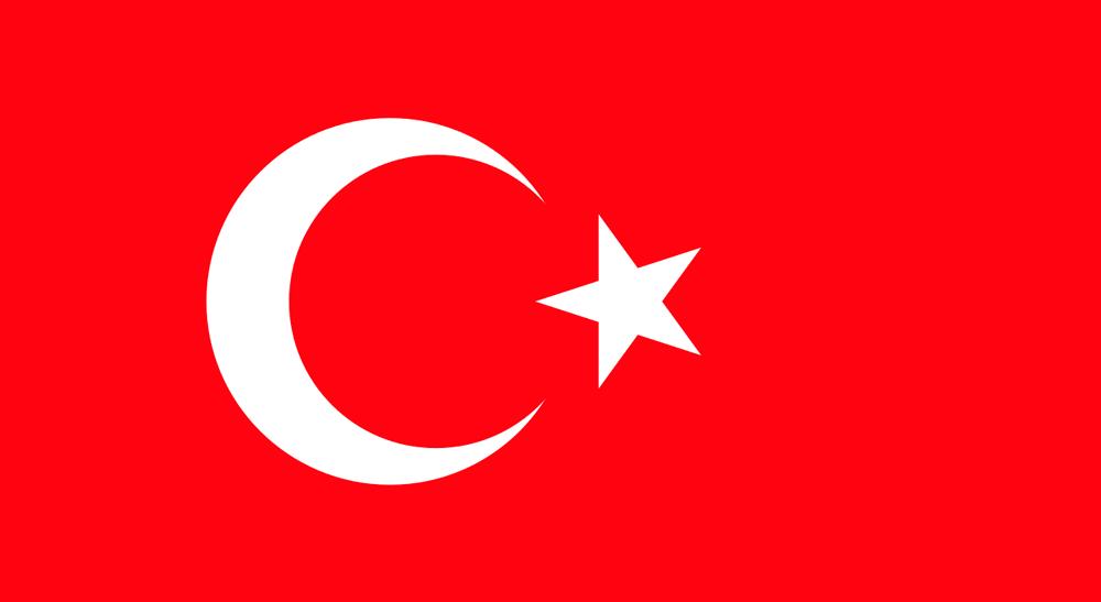 Interesnye-fakty-o-Turczii