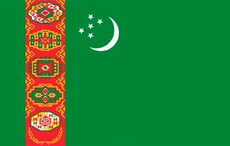 16 интересных фактов о Туркмении
