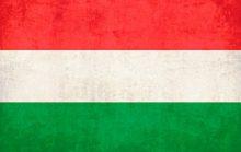 23 интересных факта о Венгрии