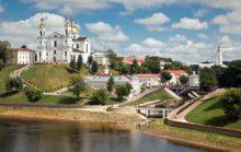 14 интересных фактов о Витебске