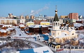 19 интересных фактов о Якутске