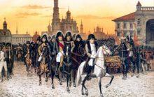 Интересные факты о войне 1812 года