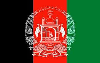 16 интересных фактов об Афганистане