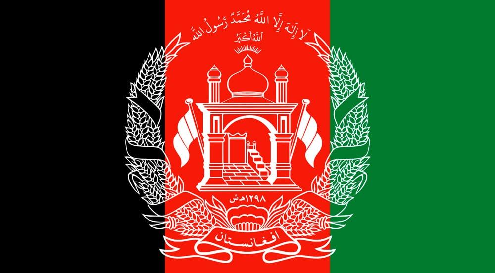 Interesnye-fakty-ob-Afganistane