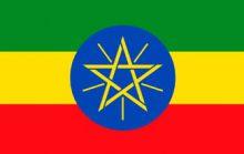 20 интересных фактов об Эфиопии