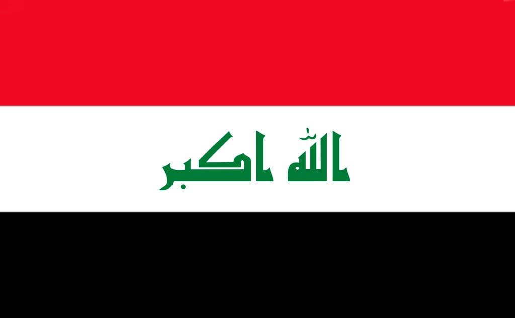 Interesnye-fakty-ob-Irake
