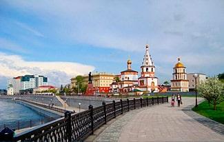 22 интересных факта об Иркутске