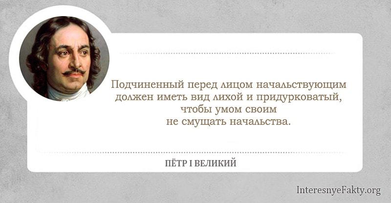 Interesnyie-faktyi-o-Petre-1-2