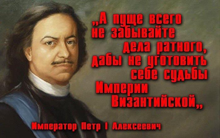 Interesnyie-faktyi-o-Petre-1-4