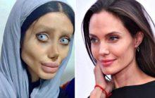 Иранская Анджелина Джоли или девушка-зомби