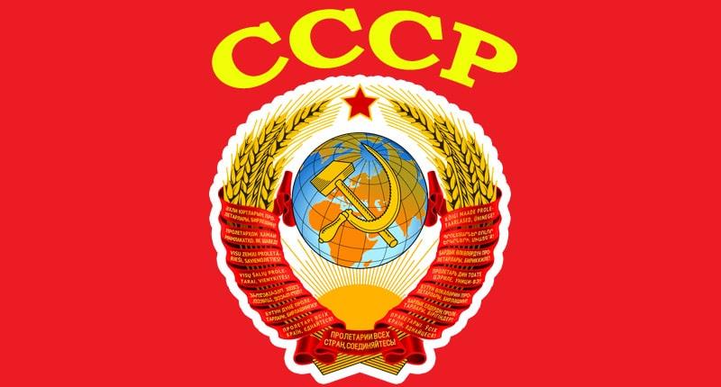Istoriya-SSSR