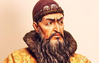 Иван Грозный и его правление