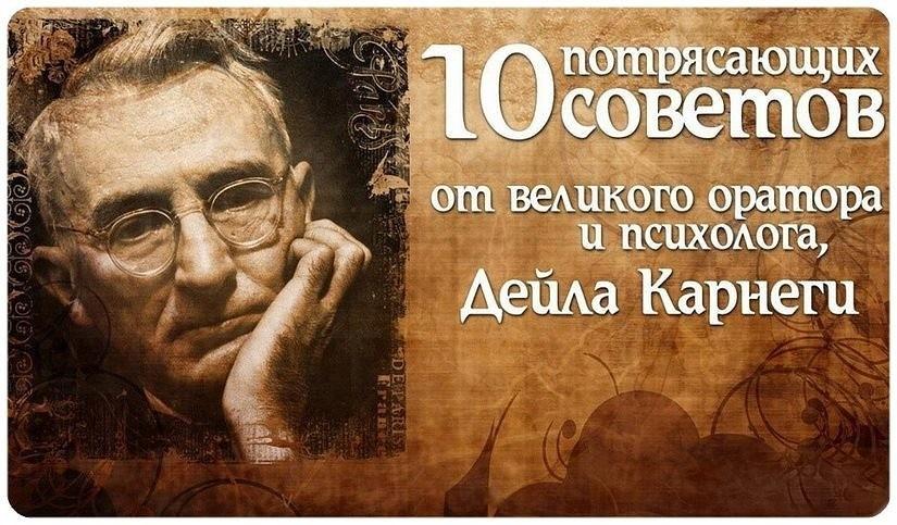 Kak-perestat-bespokoitsya-i-nachat-zhit-kratko