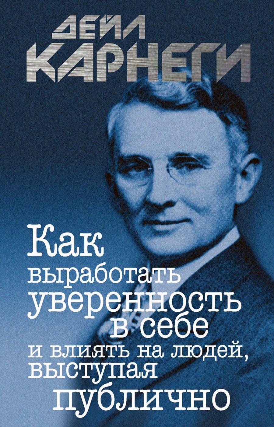 Kak-perestat-bespokoitsya-i-nachat-zhit