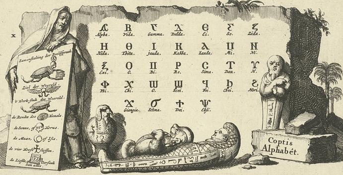 Koptskiy-alfavit